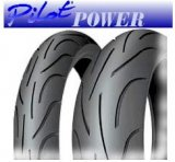 MICHELIN PILOT Power 190/50-ZR17
