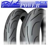 MICHELIN  Power 2CT 180/55-ZR17