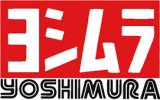 Yoshimura BLOWOUT EXHAUSTS - (FB SPECIAL)(YoshExh-FB)