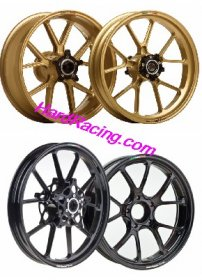 MAR-AL10SPK  Marchesini FORGED ALUMINUM RIMS (10 Spoke)