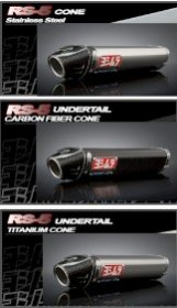 Yoshimura RS-5 Race Slip-on w/ Cone End Cap- '07-'08 CBR600RR