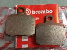 107.6949.12   Brembo Sintered PADS for BREMBO 34mm  Caliper ONLY - '13-'20 Honda GROM / GROM SF / Z125